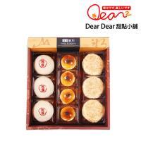 現購-[品屋]秋旺禮盒(純椪*3+香Q白玉*3+蛋黃酥*4)-附提袋