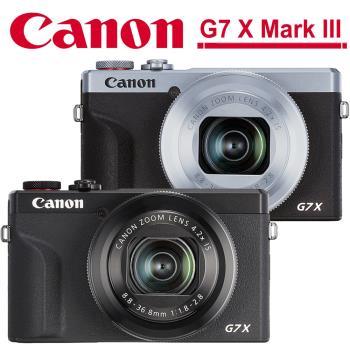 Canon G7 X G7X Mark III (G7XM3) (公司貨)