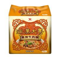 滿漢大餐 蔥燒牛肉麵3入/袋