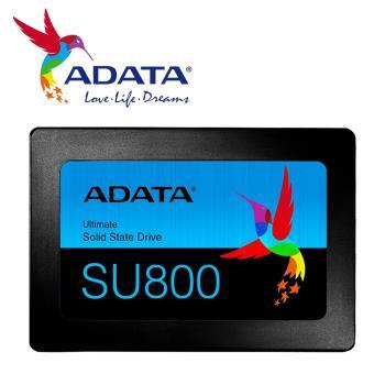 【ADATA威剛】Ultimate SU800 256G (SATA3/三年保) SSD固態硬碟