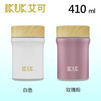 艾可 IKUK 陶瓷保溫獨享杯 410ml