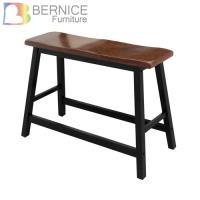 Bernice-夏菲2.8尺黑色實木吧台椅/高腳椅/休閒椅