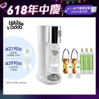 【超值9件組】法國BubbleSoda 經典氣泡水機-時尚白大全配組合 BS-885KTSW3