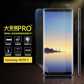 【大螢膜PRO】Samsung Galaxy NOTE 9 犀牛皮曲面修復抗衝擊保護膜(亮面)
