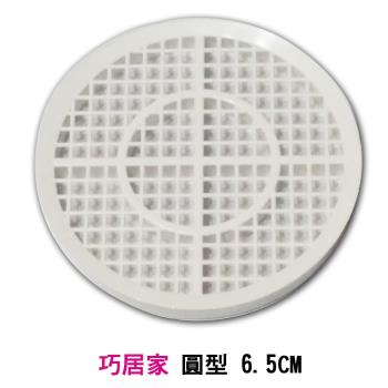 巧居家 浴室專用-神奇排水防阻塞排水濾網 圓形65mm (四入/組)