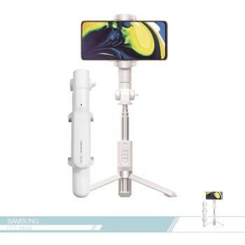 Samsung三星 原廠ITFIT 360度全景美拍藍牙三腳架自拍桿 無線版 附迷你遙控器【台灣公司貨】