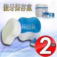 金德恩 2組可攜式假牙清潔專用收納盒附假牙專用刷/隨機色