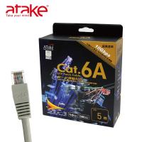 【ATake】- Cat 6A 網路線-5M AC6-PH05