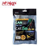 【ATake】- Cat.5e 集線器對電腦 1.5米袋裝 SC5E-01