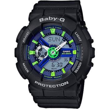 CASIO 卡西歐 Baby-G 運動雙顯手錶(BA-110PP-1A)