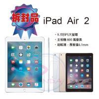 【福利品】Apple 蘋果 IPAD AIR2 9.7吋 WIFI版 64G 平板電腦 (A1566)