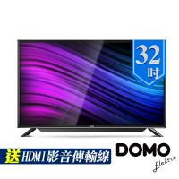 DOMO 32型HD低藍光多媒體數位液晶顯示器(DOM-32BM02)-送HDMI影音傳輸線