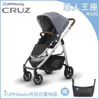 【UPPAbaby】酷炫豪華頂級推車-CRUZ(9月優惠活動,送吊掛式置物袋)