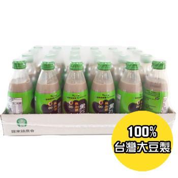 【羅東農會】羅董特濃無糖台灣青仁黑豆奶(24瓶 家庭裝/245ml)