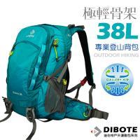迪伯特DIBOTE  極輕專業登山休閒背包-38L