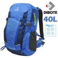 迪伯特DIBOTE  極輕專業登山休閒背包-40L