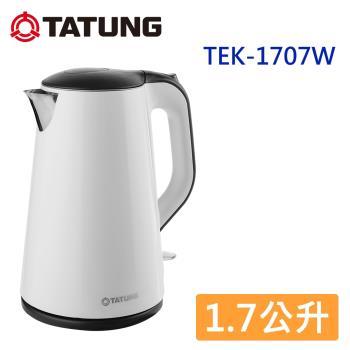 TATUNG大同 1.7公升電茶壺快煮壺-白色 TEK-1707W-庫