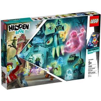 LEGO 樂高積木 Hidden Side 系列 70425 紐伯里鬧鬼高校