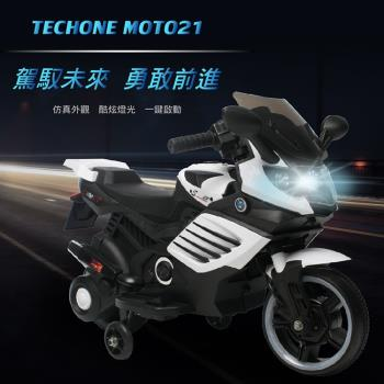 TECHONE MOTO 21 兒童電動車炫酷逼真摩托車三輪車男女可坐寶寶玩具小孩童車