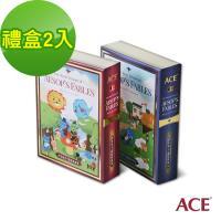 【ACE】伊索寓言故事軟糖禮盒(智慧與謙遜篇+誠實與知足篇)