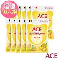 【ACE】比利時進口 酸熊Q軟糖隨手包10入組(48g/包)