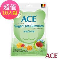 【ACE】比利時進口 無糖Q軟糖 隨手包10入組(48g/袋)