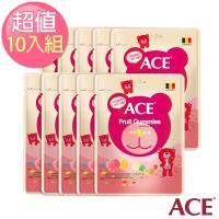 【ACE】比利時進口 水果Q軟糖隨手包 10入(48g/包)