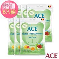 【ACE】比利時進口 無糖Q軟糖 量販包6入組(240g/袋)