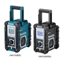 MAKITA 牧田鋰電藍芽音響(藍色)-空機DMR108