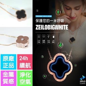 台灣公司貨 四葉草隨身空氣清淨機 電子口罩