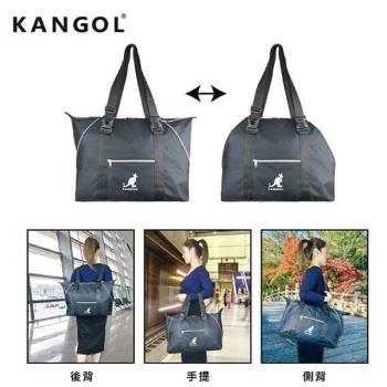 KANGOL 百變旅行袋 KA-08106