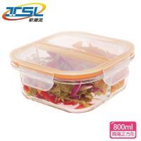 【新潮流】全隔斷玻璃保鮮盒(兩隔正方形)800ml(TSL-121A)買就送手提保溫保冷袋乙個