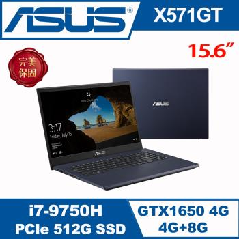 (記憶體升級)ASUS華碩 X571GT-0131K9750H 電競筆電 星夜黑 15吋/i7-9750H/12G/PCIe 512G SSD/GTX1650/W10/120Hz