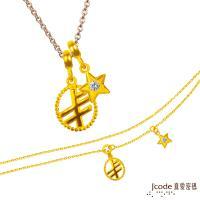 Jcode真愛密碼 金牛座-北歐幸運密碼黃金墜子(流星) 送項鍊+黃金手鍊