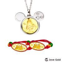 Disney迪士尼系列金飾 三件式黃金彌月禮盒-可愛維尼寶貝+維尼款