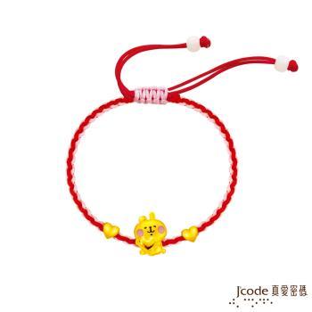 Jcode真愛密碼 卡娜赫拉的小動物-甜心粉紅兔兔黃金編織手鍊-立體硬金款