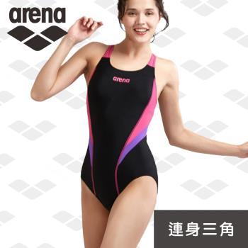 限量 春夏新款 arena 運動訓練款 TSS9153W 女士連體泳衣時尚舒適露背專業游泳衣