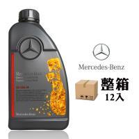 賓士 Mercedes-Benz MB 236.14 原廠5-7速NAG2變速箱專用油 (整箱12入)