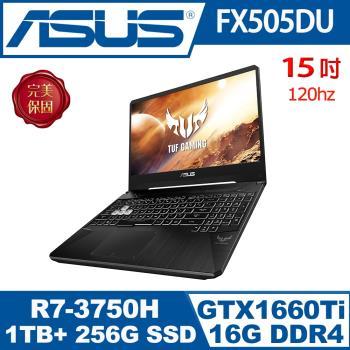 (記憶體升級)ASUS華碩 FX505DU-0031B3750H 電競筆電 戰斧黑 15吋/R7-3750H/16G/1T+PCIe 256G SSD/GTX1660Ti/W10