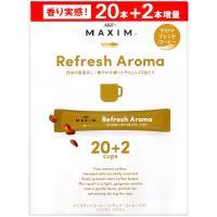 【AGF】Aroma研磨咖啡(40g)