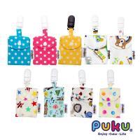 任-PUKU藍色企鵝 印花平安符保護袋(2入)-(印花水/印花粉/混色)