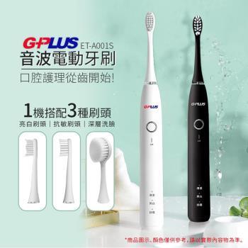 G PLUS 音波電動牙刷