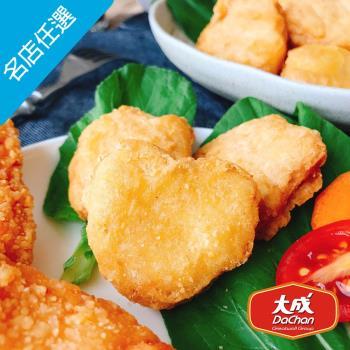 【大成】原味優質雞塊(1000g/包)(重組)