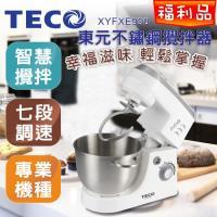 東元 304不鏽鋼攪拌器/攪拌桶/鋼盆(7段式變速)XYFXE990(福利品)