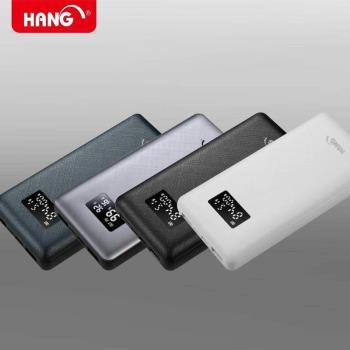 HANG 26000MAH P2 QC3.0快速充電行動電源 (灰色)