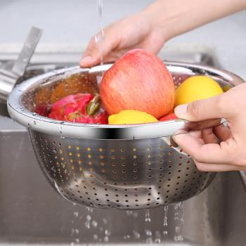 PUSH!廚房用品加厚304不鏽鋼瀝水盆水果盤洗菜籃子瀝水籃洗米淘米盆D189
