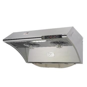(全省 )林內自動清洗電熱除油式不鏽鋼70公分排油煙機RH-7033S