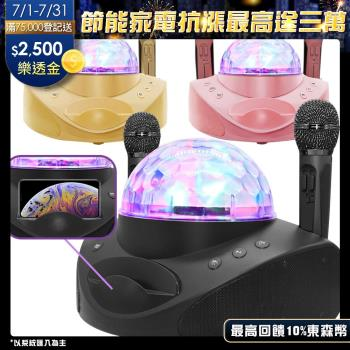 SD308 七彩舞台燈效行動伴唱雙無線麥克風10W喇叭組