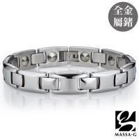 MASSA-G【鎏銀歲月】金屬鍺能量手環