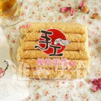【福義軒】香濃 手工優格蛋捲 5包組 (350g/包)